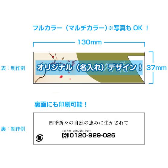 103700001
