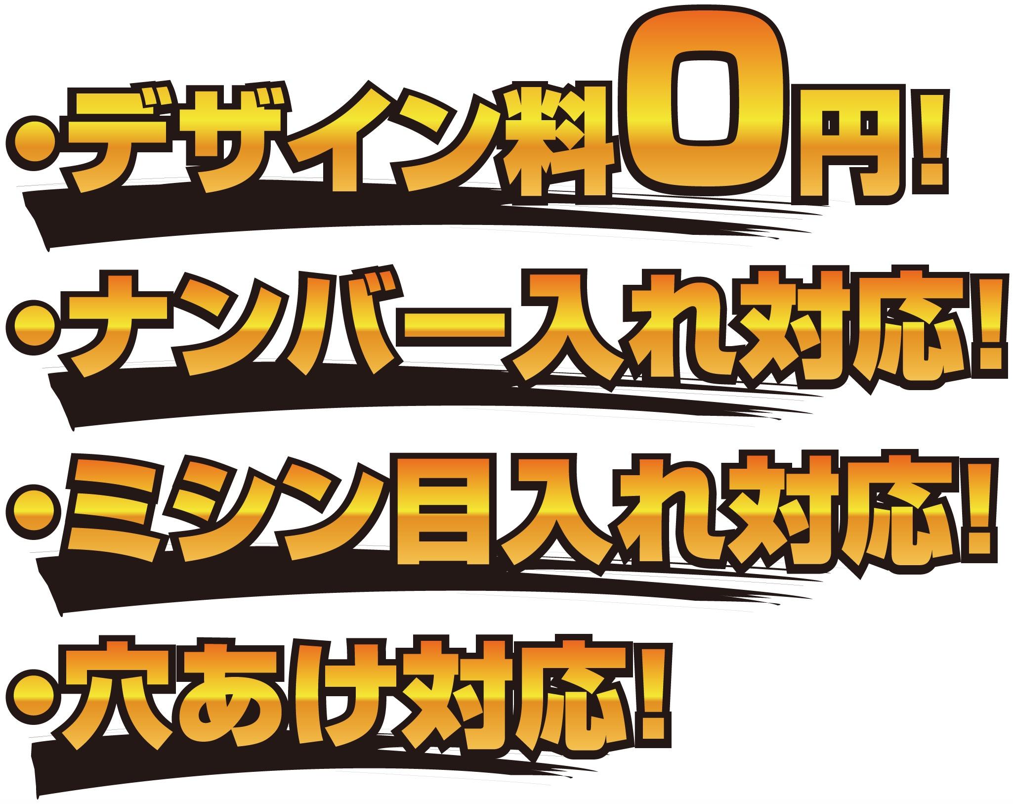 会計伝票のデザイン料無料!