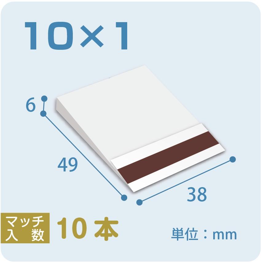 MATX004