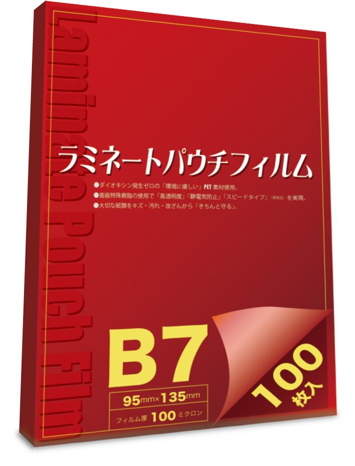 LF100B7