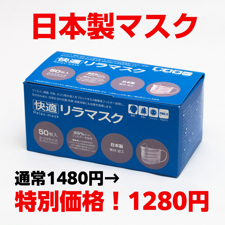 XINS-RM8